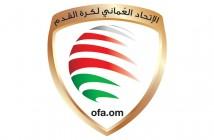 OFA-Logo