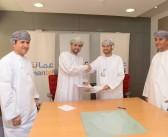الاتحاد العماني لكرة القدم يعلن تمديد عقد الشراكة مع عمانتل