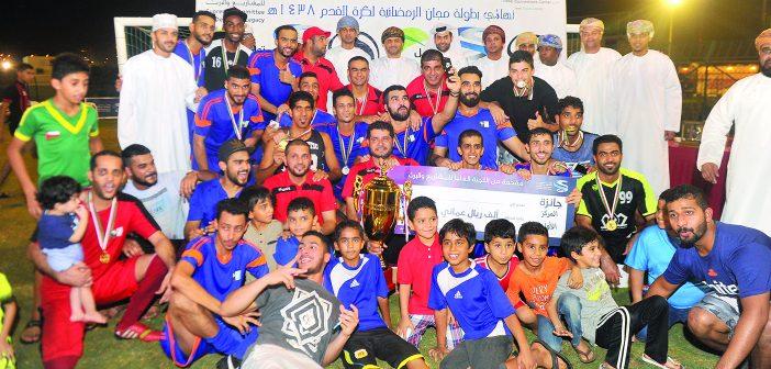 خالد بن حمد يتوّج فريق الزمالك  بلقب بطولة مجان الرمضانية الثالثة