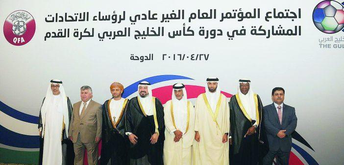 كأس الخليج.. بين سحب الاستضافة القطرية والأزمة السياسية