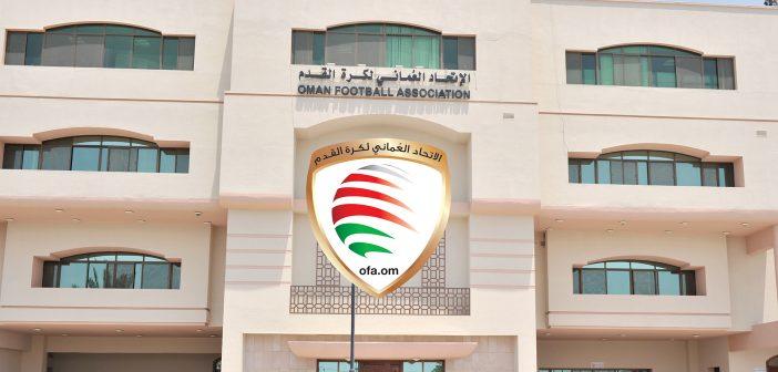 كيف وأخواتها.. تكشف تخبط اتحاد الكرة في المشهد الخليجي
