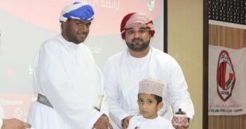 رابطة مشجــــــعي ميلان – عمان تحتفل