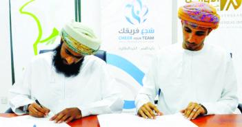 توقيع اتفاقية لتدريب وتأهيل 150 متدربا في العمل التطوعي