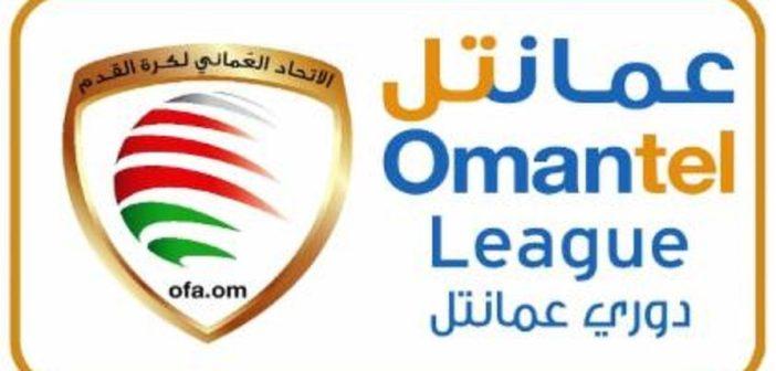 الجولة السابعة من دوري عمانتل.. صدارة صحماوية مستمرة