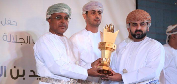 للمرة الأولى.. أهلي سداب يحصد كأس جلالة السلطان المعظم للشباب